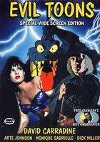 Gonoszkák (1992) online film
