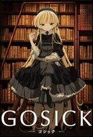 Gosick 1. évad (2011) online sorozat