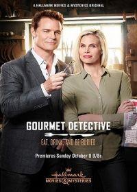 Gourmet detektív - A halálos lakoma (2017) online film