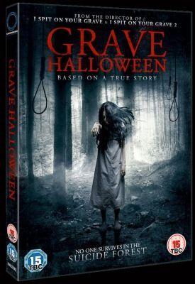 Grave Halloween (2013)