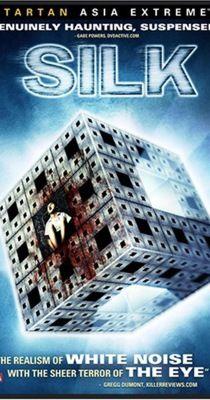 Gui si (2006) online film