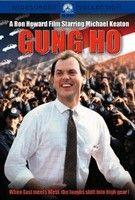 Gung Ho (1986) online film