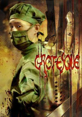 Gurotesuku (2009) online film