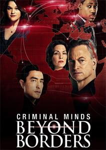 Gyilkos elmék: Túl minden határon 1. évad (2016) online sorozat