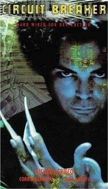 Gyilkos android (1996)