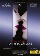 Gyilkos v�gyak (2012)