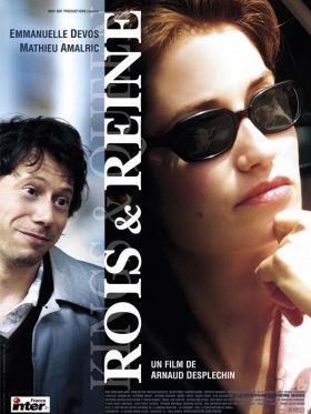 Ha te nem lennél (2004) online film