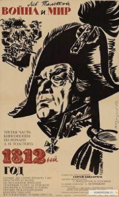 Háború és béke, 3. rész (1967) online film
