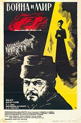 Háború és béke, 4. rész: Pierre Bezuhov (1967) online film