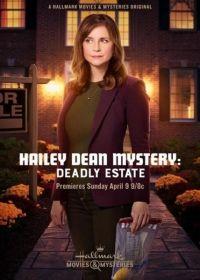 Hailey Dean megoldja: Halálos örökség (2017) online film