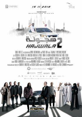 Hajwala 2 (2018) online film