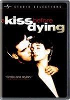 Halálcsók (1991) online film
