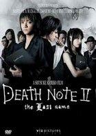 Halállista 2: Az utolsó név (2006) online film