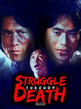 Halálos kung fu (1979) online film