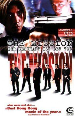 Halott üzlet  (The Mission) (1999) online film