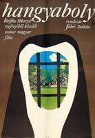 Hangyaboly (1971) online film