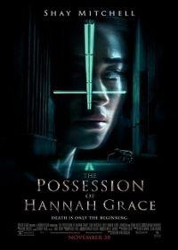 Hannah Grace holtteste (2018) online film