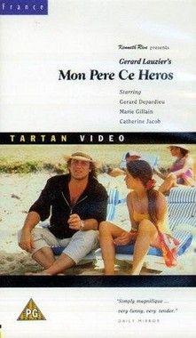 Hanta-palinta (1991)