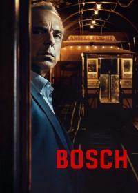 Harry Bosch 4. évad (2018) online sorozat