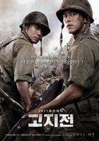 Harcvonal (2011) online film