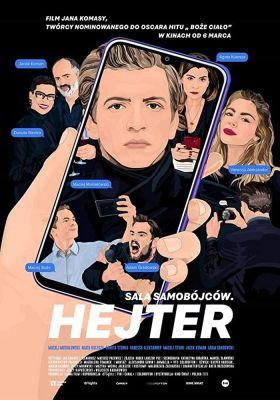 Hater: A gyűlölet új arca (2020) online film