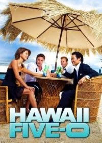 Hawaii Five-0 8. évad (2017) online sorozat