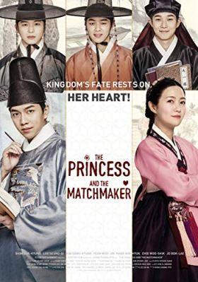 Hercegnő és a kerítő (2018) online film