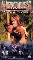 Hercules és az Amazonok (1994) online film