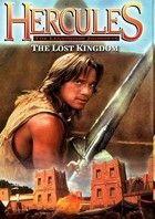 Hercules és az elveszett királyság (1994) online film