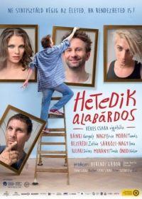 Hetedik alabárdos (2017) online film