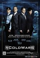 Hidegháború (2012) online film