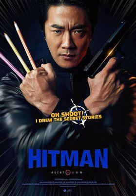 Hitman: Agent Jun (2020) online film