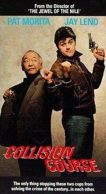 Hívatlan szövetséges (1989) online film
