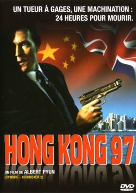 Hong Kong 97 (1994) online film