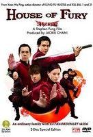 Hosszú bosszú (2005) online film