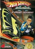 Hot Wheels - Acceleracers - A végső verseny (2006) online film