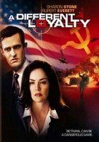 Hűségeskü (2004) online film
