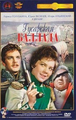 Huszárkisasszony (1963) online film