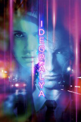 Idegpálya (2016) online film