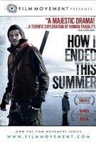 Így ért véget a nyaram (2010) online film