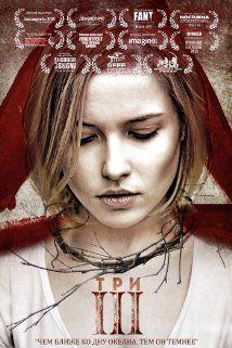 III (2015) online film