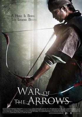Íjak háborúja (2011) online film