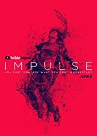 A bűn vonzásában - Impulse 1. évad (2018) online sorozat