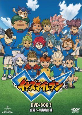 Inazuma Eleven 1. évad (2008) online sorozat