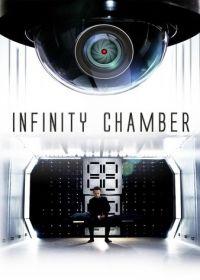 Infinity Chamber (2016) online film