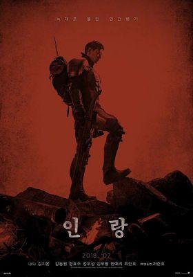 Inrang (2018) online film