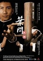 Ip Man: A legenda sz�let�se (2010) online film