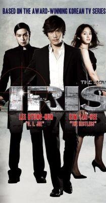 Iris: The Movie (2010) online film