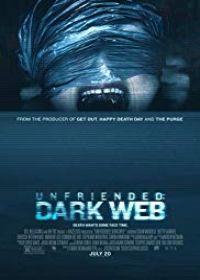 Ismerős törlése 2: Sötét web (2018) online film