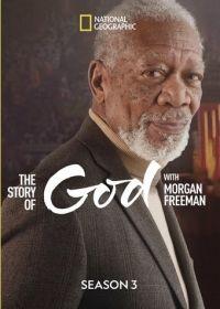 Isten nyomában Morgan Freemannel 3. évad (2019) online sorozat